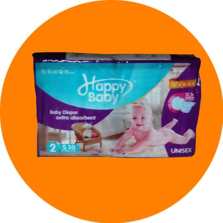 出口一次性婴儿纸尿裤厂家直销 简装 外贸小孩尿不湿