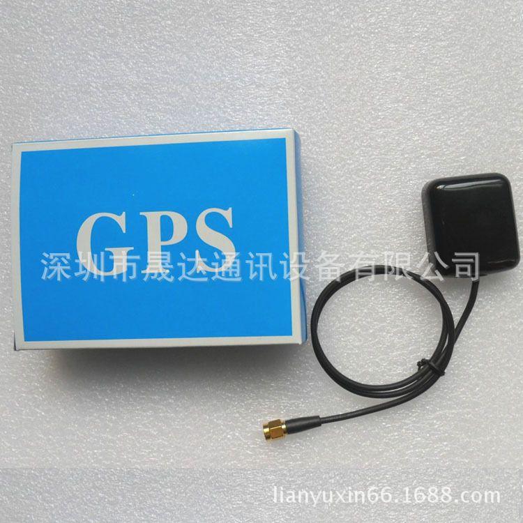深圳厂家直销高灵敏度GPS天线 GPS外置天线 GPS+北斗双模天线