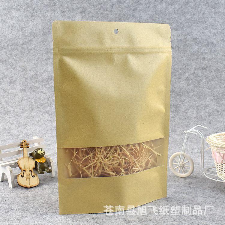 开窗牛皮纸袋茶叶坚果包装袋牛皮纸自立自封袋干果类密封袋食品袋