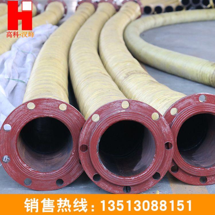 德利直销大口径喷砂胶管 高耐磨喷煤胶管 高压砂浆煤粉输送橡胶管