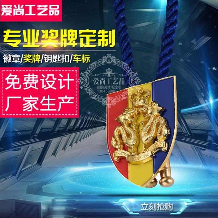 奖牌定制马拉松比赛运动会奖牌制作奖章挂牌定做金牌金属荣誉金牌
