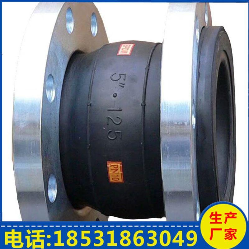 不锈钢法兰橡胶接头 耐油橡胶软接头 橡胶软连接 脱硫橡胶接头