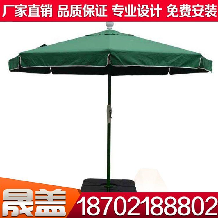 晟盖 厂家批发户外庭院伞 户外景观休息伞 中柱铅笔伞质量好结实耐用