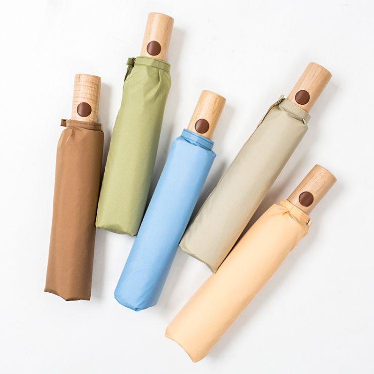 全自动韩国小清新晴雨两用纯色木柄折叠男复古女神简约森系女雨伞