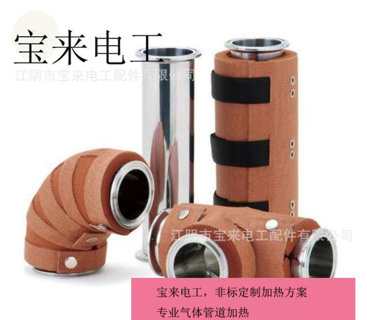 管道气体伴热,、气体管道加热、加热定制、非标定制加工 气体加热