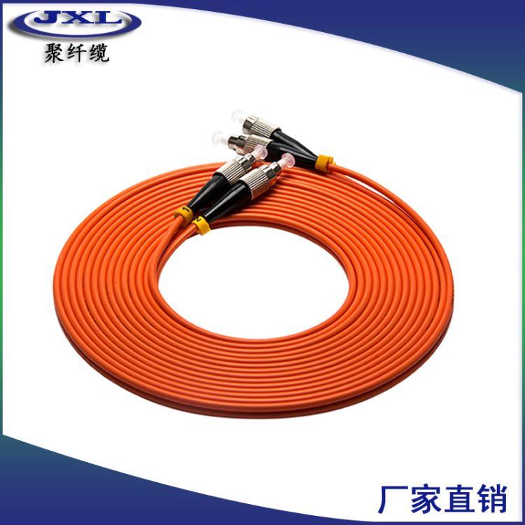 批发光纤跳线 多模机房跳线多模跳线万兆铠装跳线成品光纤电信级