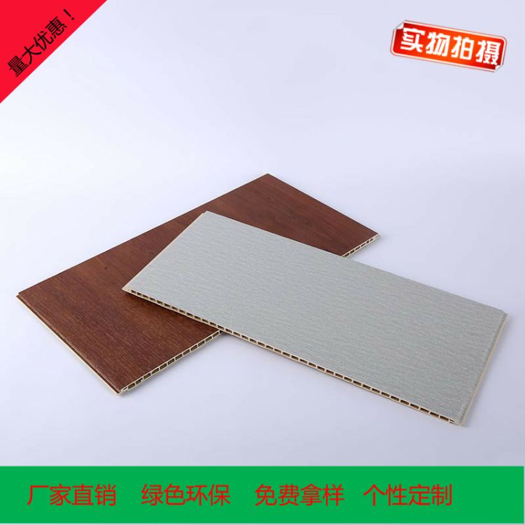 厂家定制竹纤维集成墙板 集成墙板品牌 集成墙面品牌 集成装饰墙板