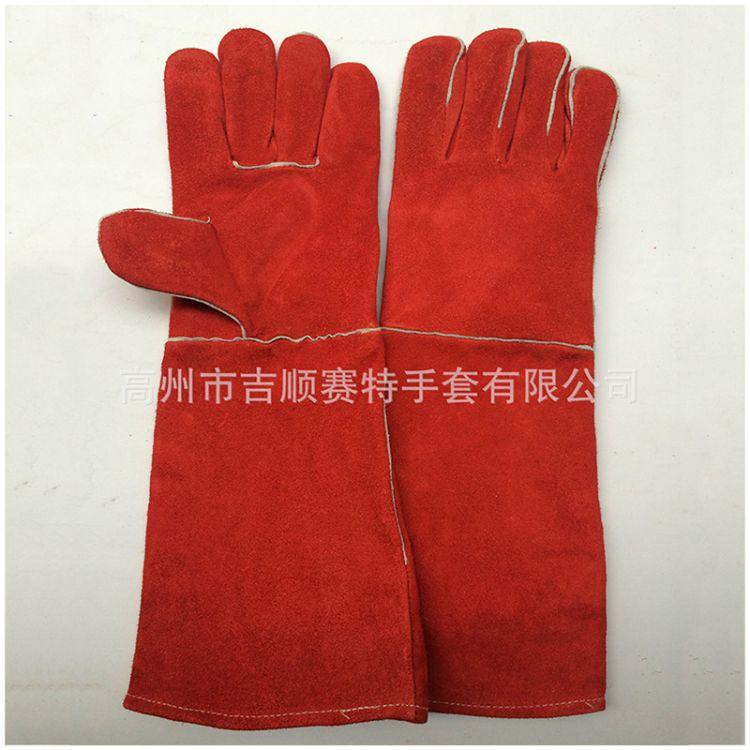 (吉顺赛特)厂价供应隔热防滑劳保手套  耐高温焊工皮革手套
