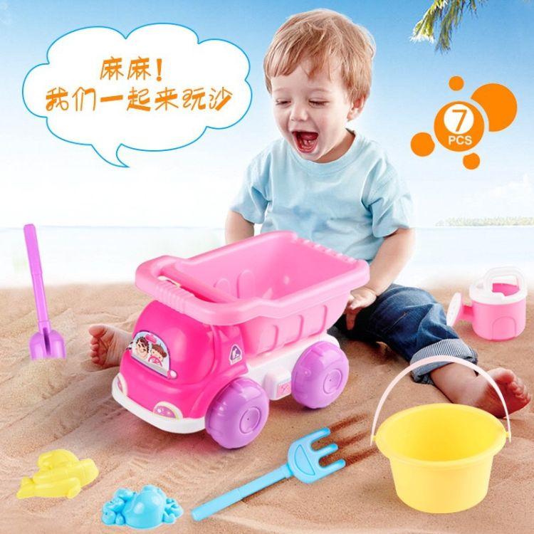 宝宝沙滩玩具车小桶铲子 儿童戏水玩具套装组合挖沙工具决明子