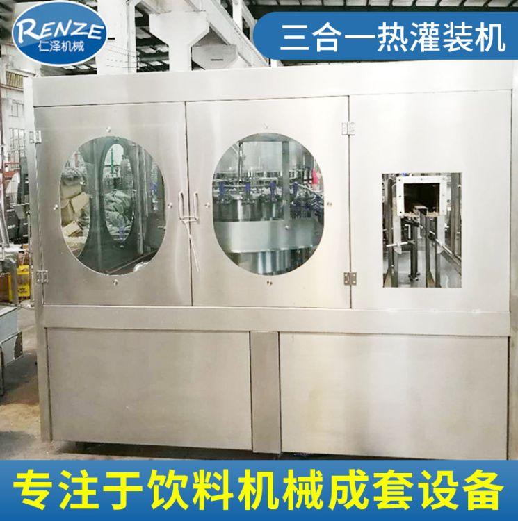厂家供应全自动含气三合一灌装机 热灌装机 苏州仁泽提供技术支持