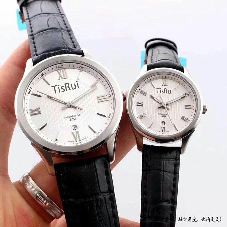 天锐TisRui 手表 电子表 表扣 手表盒子 礼品表订制