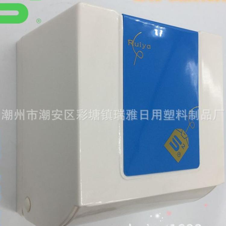 浴室抽取式加卷纸式厕纸盒 宾馆酒店卫生间塑料卷纸座自抽纸巾盒