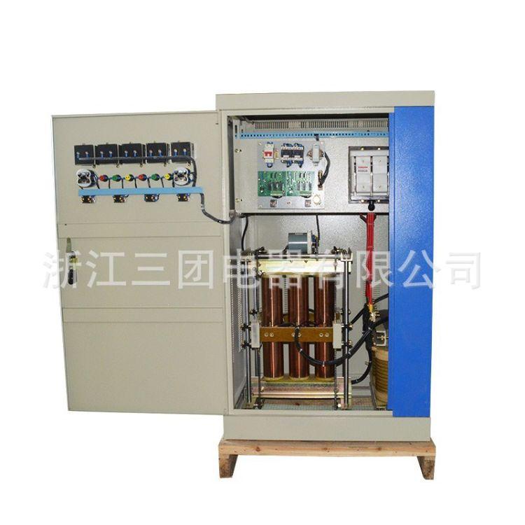 厂家直销 SBW-50KVA 三相全自动交流电力补偿式大功率50KW稳压器实力雄厚