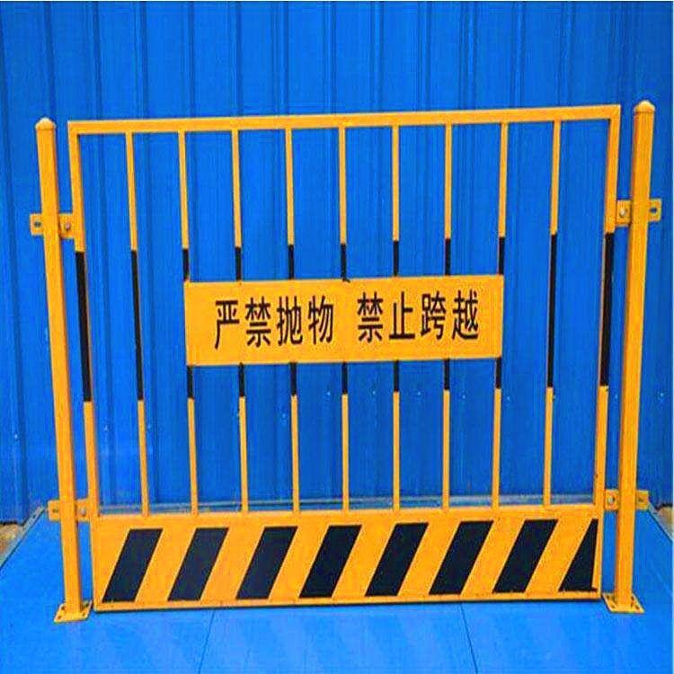 基坑护栏 基坑栏杆 基坑临边支护 基坑临边防护安平厂家生产优惠