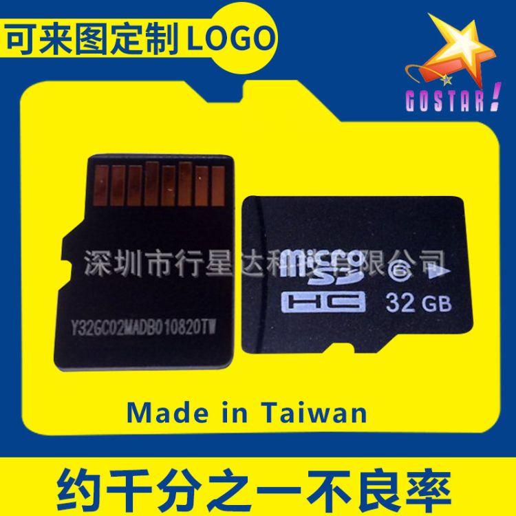 供应microsd卡32g原装足容量中性TF32GB手机内存卡 tf卡32gb