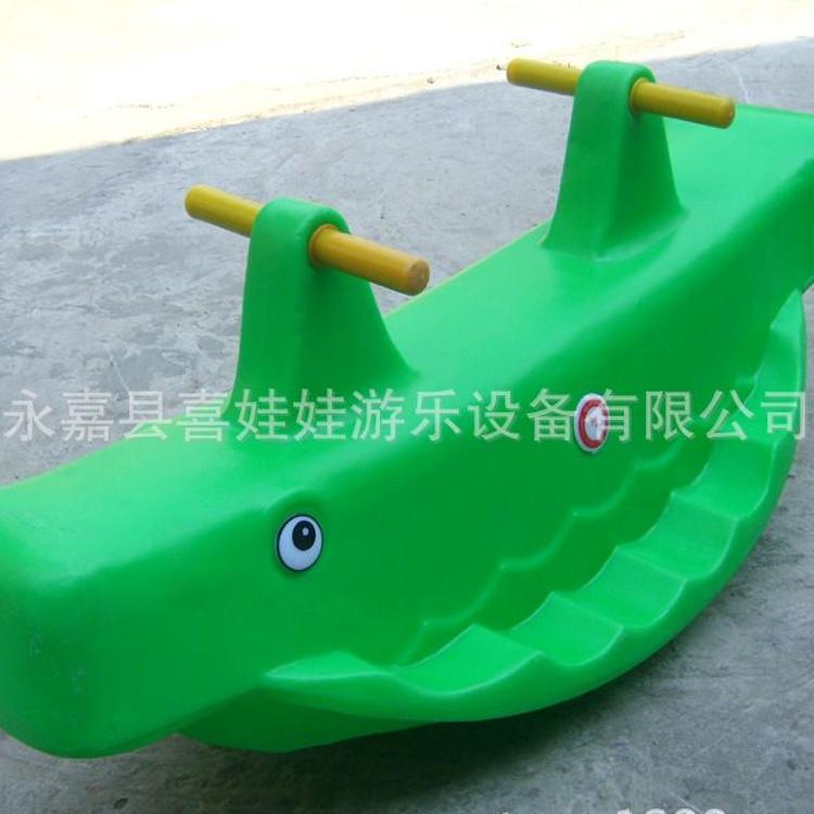 儿童玩具 幼儿塑料摇马 健身玩具 双人跷跷板 摇摇乐 鲸鱼跷跷板