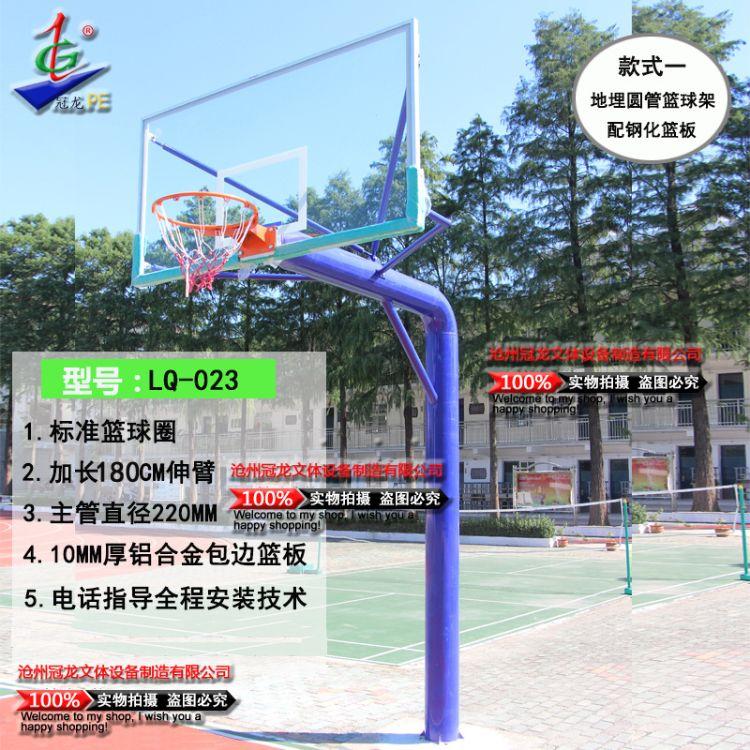加粗219地埋圆管篮球架 标准成人移动篮球架 户外 钢化篮球板篮板