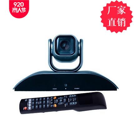 视频会议摄像头生产厂家USB免驱高清视频会议摄像机视讯系统专用