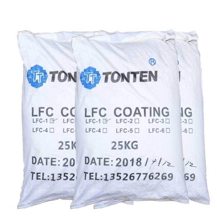 供应消失模铸造 铸铁 铸钢 消失模涂料 LFC