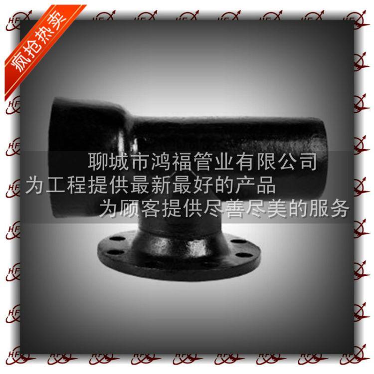 DN300x200承插单支盘三通 铸铁三通给水管件