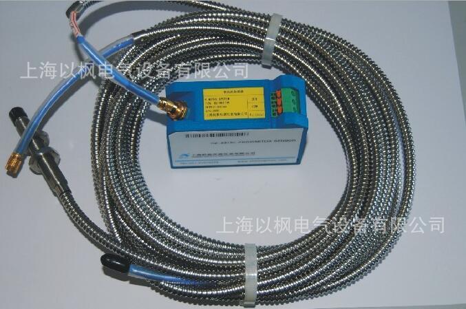 德国EPRO PR9350/02 传感器模块进口