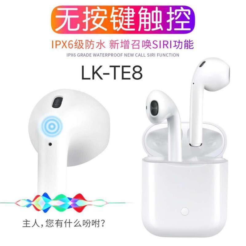 2018新品LK-TE8款触摸无线蓝牙双耳通话智能耳机厂家直销