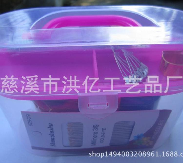 优质针线盒套装百宝箱 旅游酒店缝纫套装 塑料针线盒