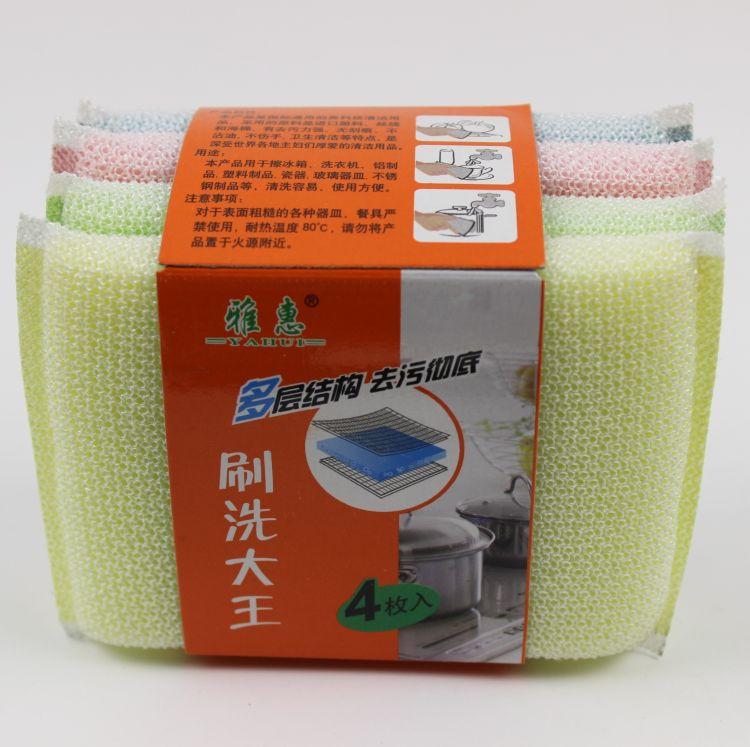 临沂雅惠日用品厂供应优质菱角洗刷大王时尚厨房居家2元店货源