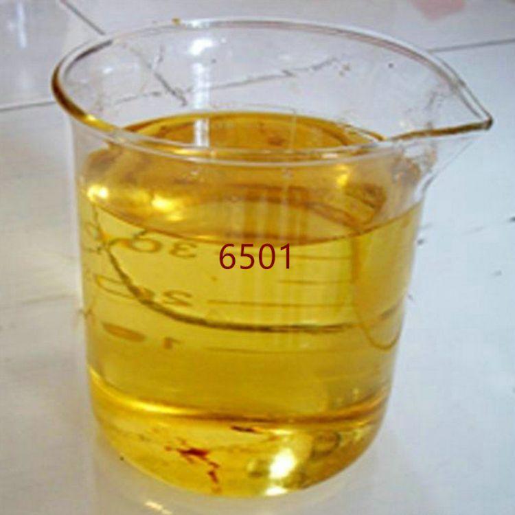 贝贝 椰子油二乙醇酰胺6501批发厂家 增稠净洗剂6501 表面活性剂