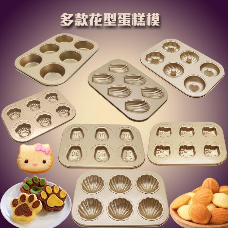 不沾6连12连蛋糕烤盘 花形甜甜圈猫爪玛德琳贝壳香蕉曲奇饼干烤盘