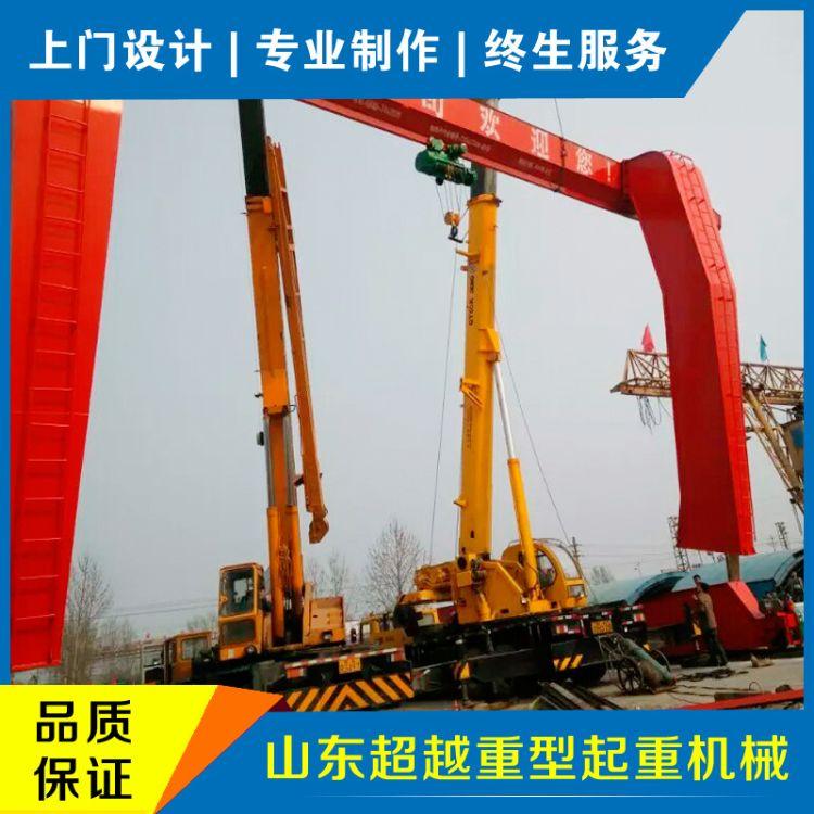 山东MHL型电动葫芦门式起重机厂房用 建筑工地用门式起重机
