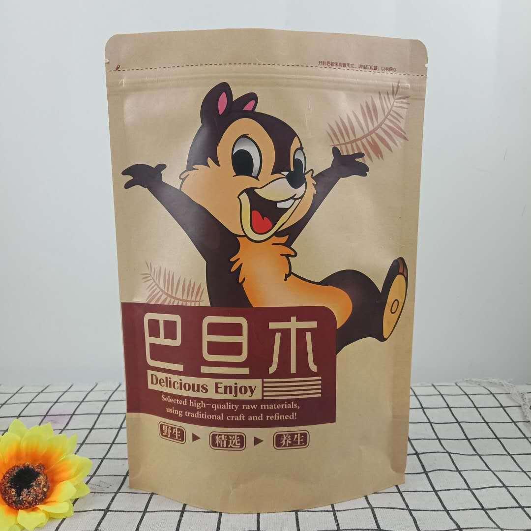 双诚厂家专业定制 干果包装袋 休闲糖果包装袋 复合纸塑食品包装袋