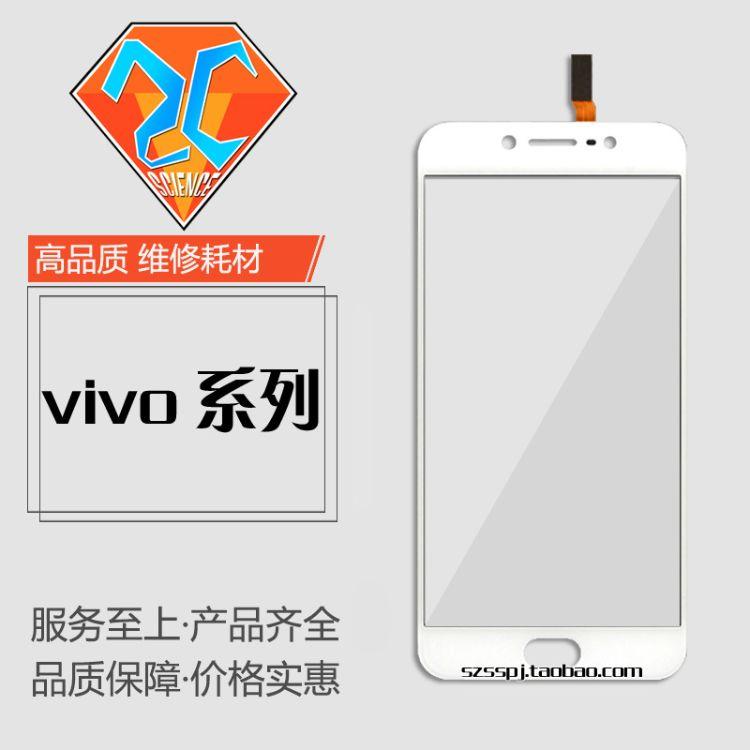 适用vivo Y27 Y22 Y28 Y23 Y20 V3 MAX X5L X3L 一加1触摸屏外屏