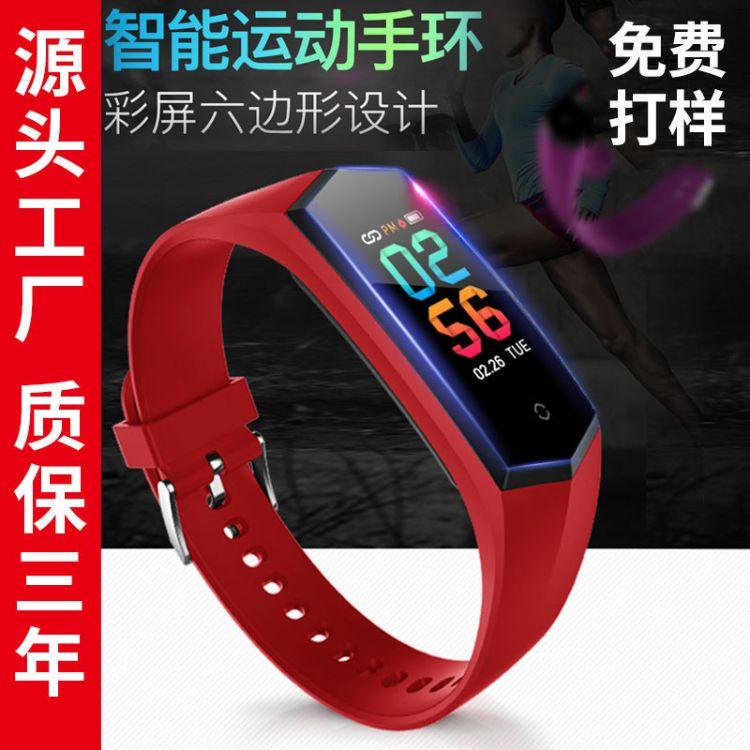 智能运动手环 心率血压睡眠健康监测彩屏手环