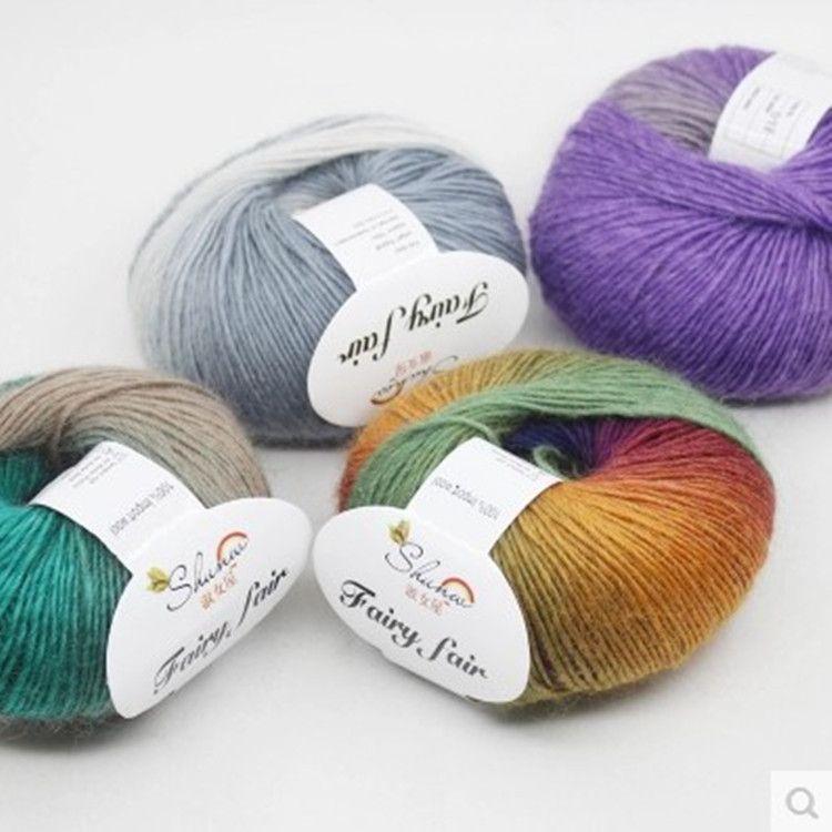 毛线绒线 彩虹纯羊毛长段染线 围巾帽子线 披肩线 外套线