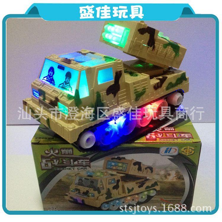 仿真军事模型 地摊热卖电动火箭战斗车 儿童玩具批发 电动坦克