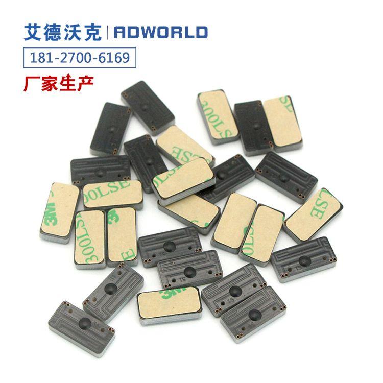 RFID抗金属pcb板螺丝钉固定 远距离物流车辆识别电子标签