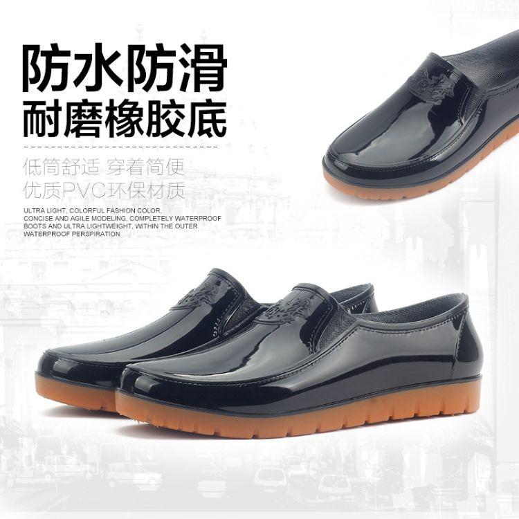 夏季防水防滑雨鞋低帮低筒男士工作雨靴塑胶短筒回力同款水鞋水靴