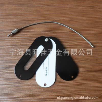厂家专业供应 可订做硬行李牌 硬PVC行李牌 优质供应