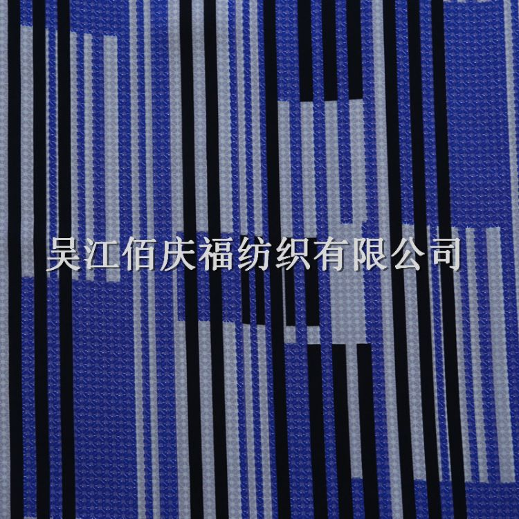 厂家供应春夏精品女装服装面料 人棉布料 印花 儿童童装面料批发