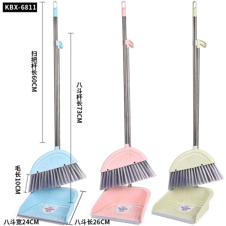 厂家直销不锈钢扫帚塑料6811清洁套装软毛扫地扫把簸箕套装组合