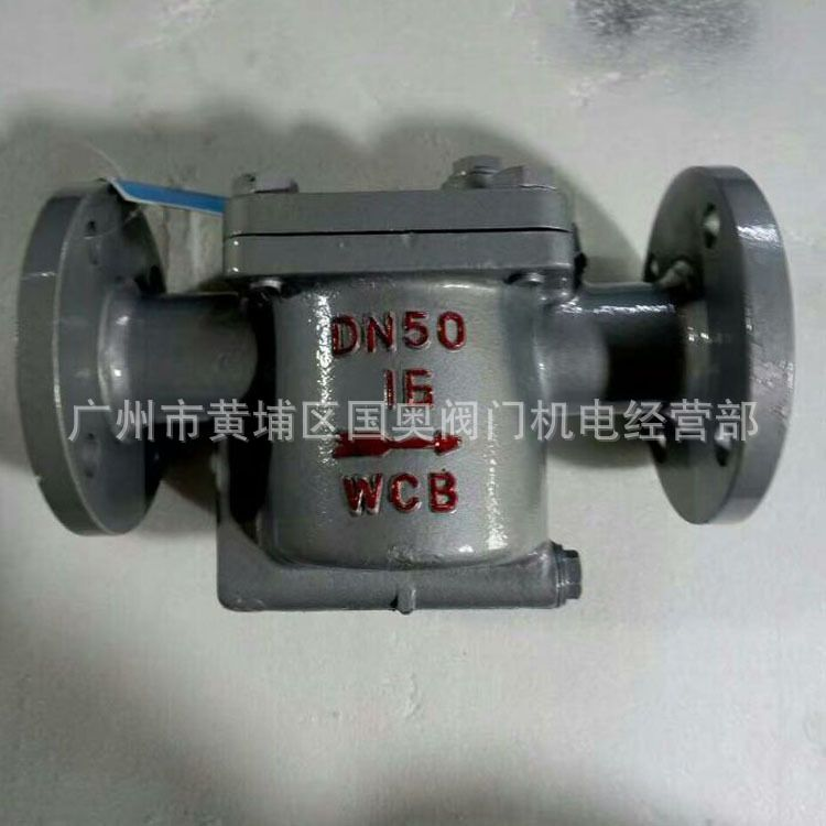 厂家直销CS45H-16C/ES8NF/ES10NF 钟型浮子倒吊桶式蒸汽疏水阀
