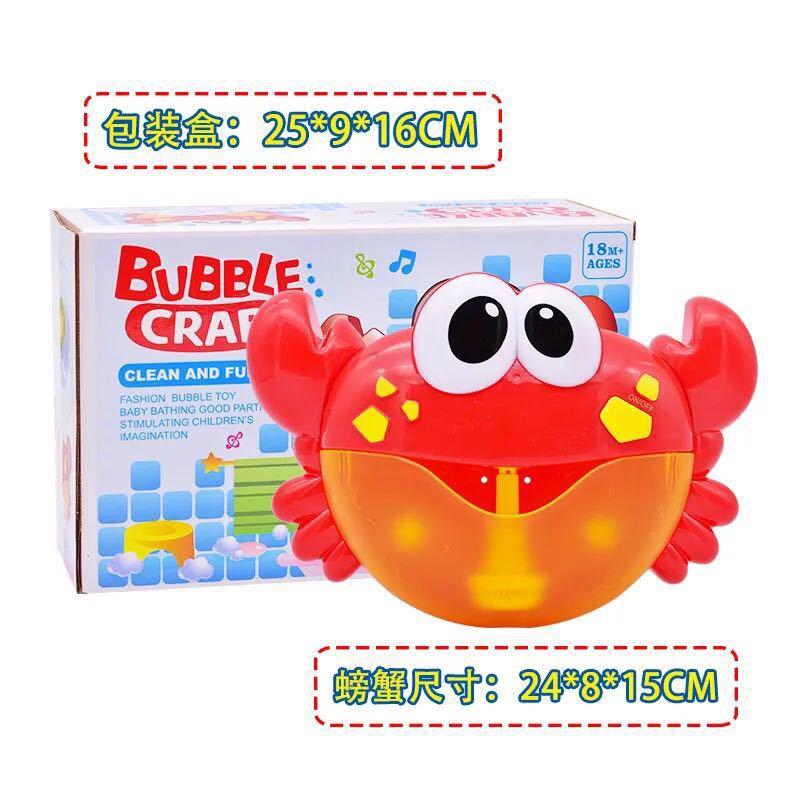 螃蟹泡泡机 12首儿童音乐洗澡抖音玩具 创意沐浴泡泡制造机
