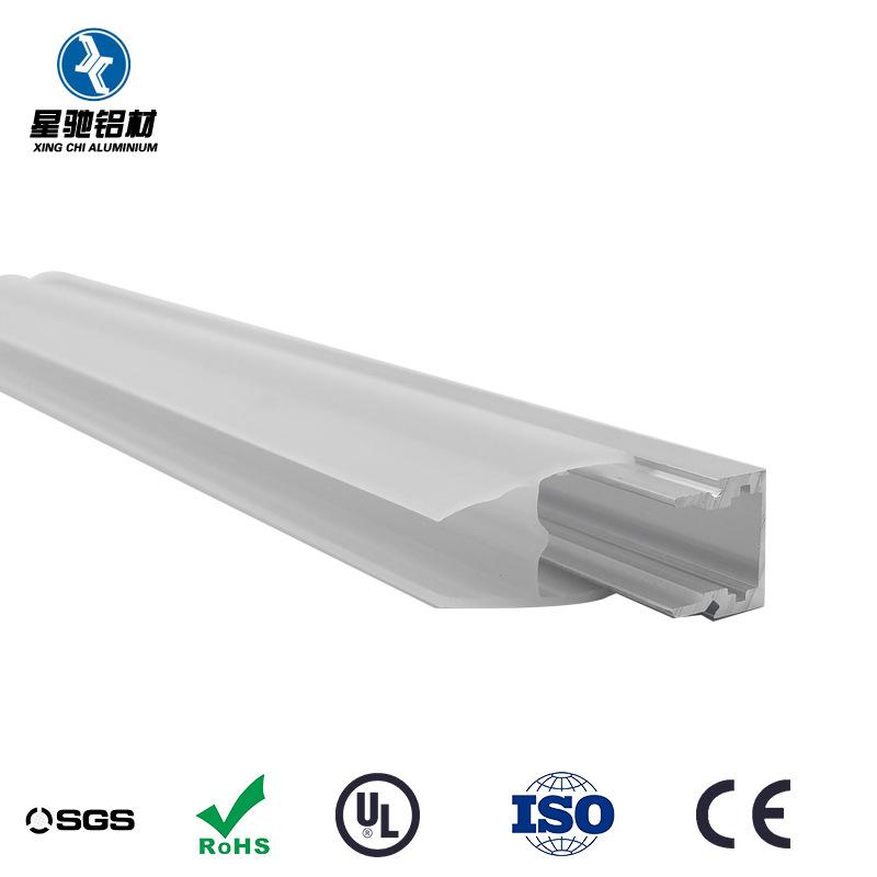 XC-1412型号 橱柜玻璃夹灯外壳 灯具配件 装修家用