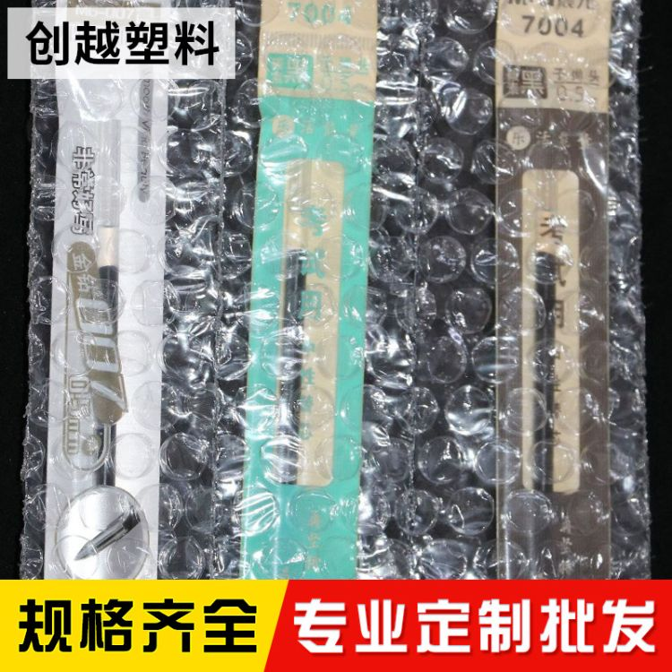 批发定制泡泡袋异形袋多格防震袋文具包装袋PE袋透明袋缓冲气泡袋