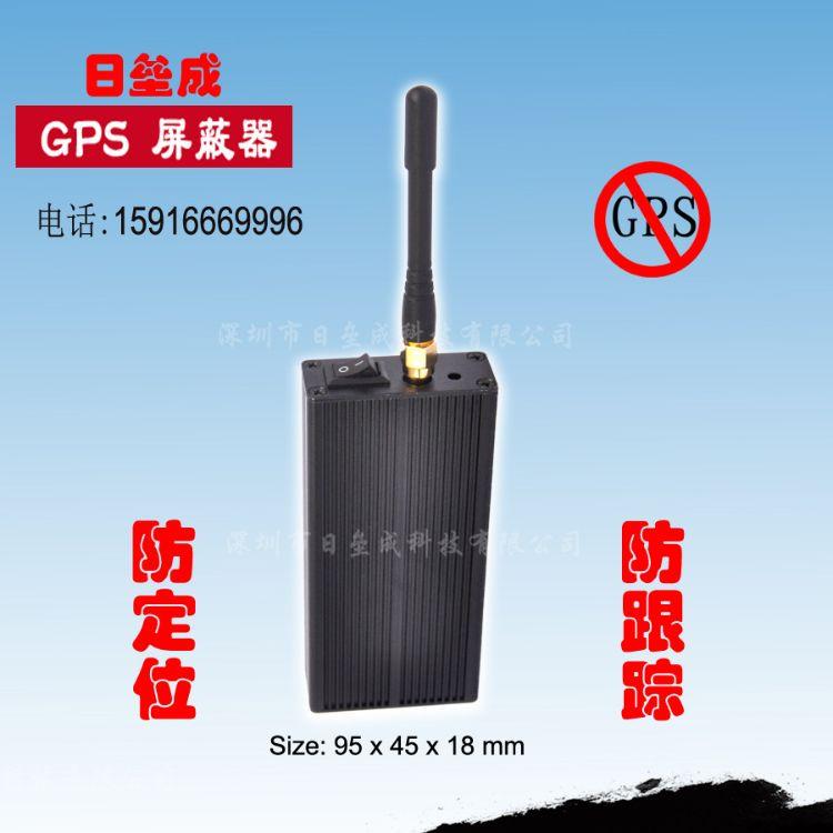 厂家直供车载手持 gps屏蔽器 干扰器 防定位 防跟踪  信号阻断器