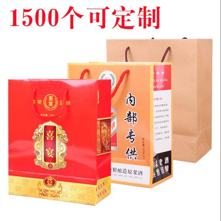 酒包装盒白酒 私人定制酒盒 纸盒通用 一斤装