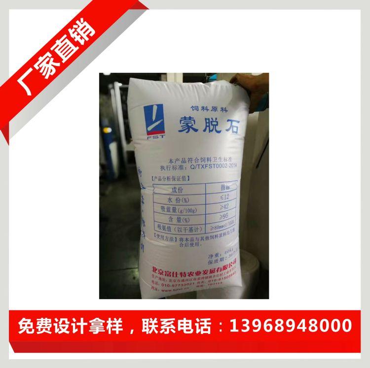 塑料阀口袋 防水编制袋