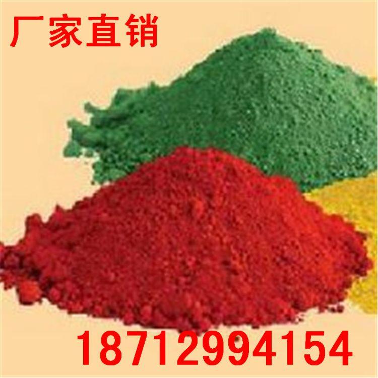 氧化铁绿 5605 氧化铁绿颜料 国标级氧化铁颜料 深绿浅绿