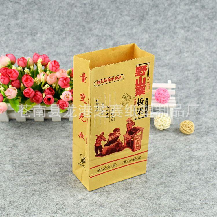 各类干果坚果食品袋 专版定制批发牛皮纸袋 外送一次性纸袋